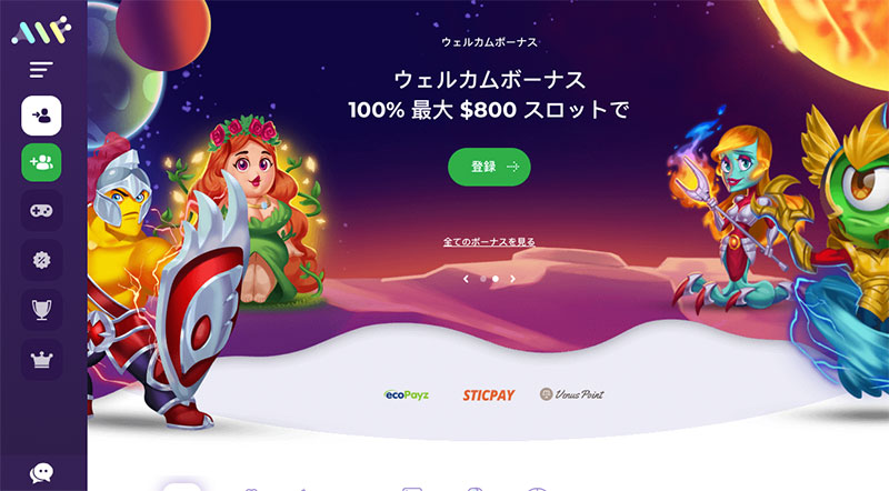 AlfCasino in the Japanese markets